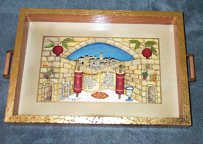 images/birkat habayit hand painted tray.jpg