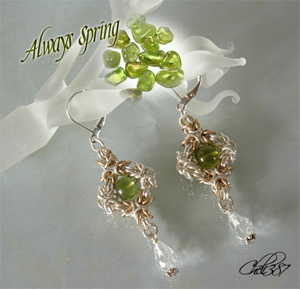 Peridot Sterling Silver chainmaile earrings